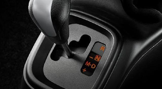 Auto Gear Transmission